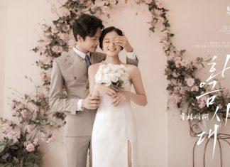 Chụp Ảnh Cưới Hàn Quốc Lãng Mạn
