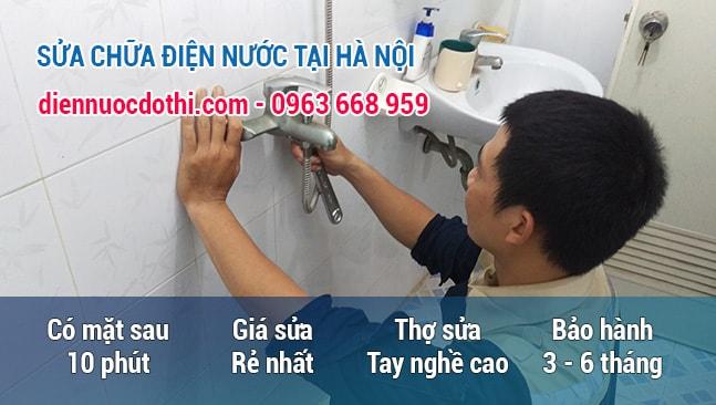 Công Ty Điện Nước Đô Thị Hà Nội