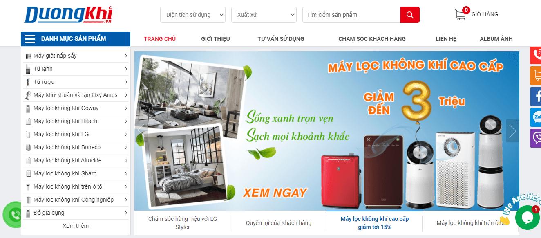 Dương Khí