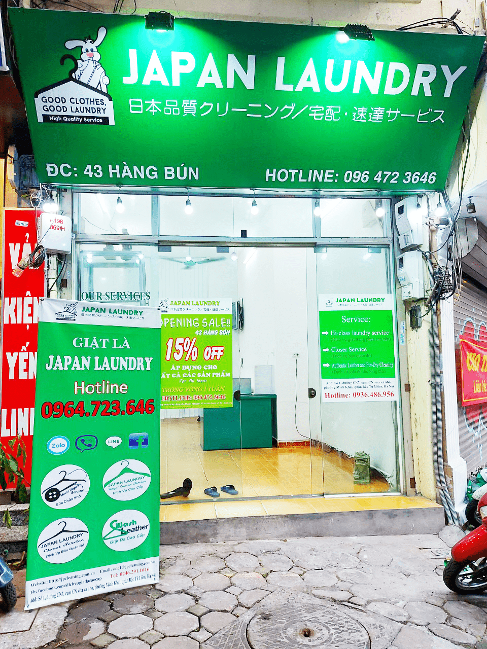 Japan Laundry